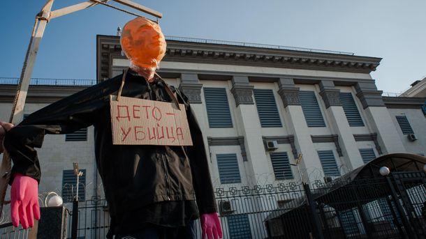 Акция против Путина