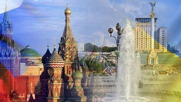 Київ офіційно розірвав партнерські стосунки з Москвою