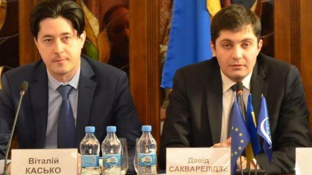 Віталій Касько, Давід Сакварелідзе