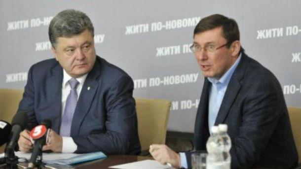 Петр Порошенко, Юрий Луценко