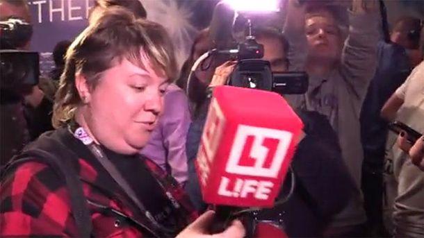 Журналістка з LifeNews
