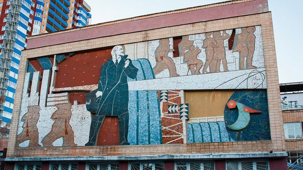 Советская мозаика у Физико-технического института низких температур