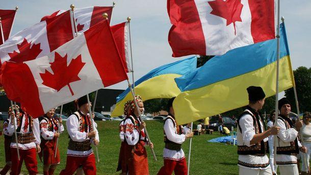 Канада поддерживает Украину