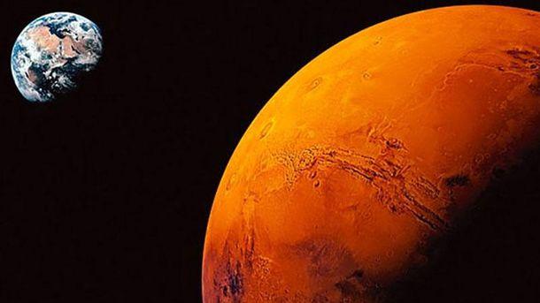 Марс і Земля