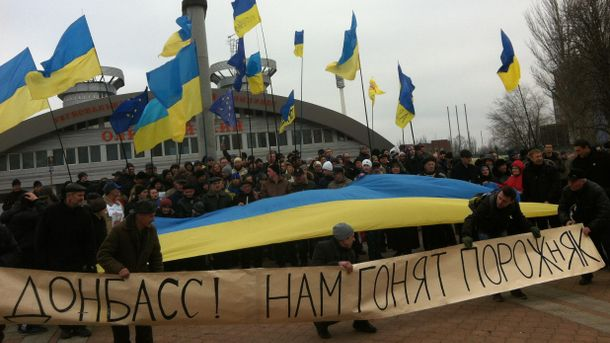 Митинг Евромайдану в Донецке
