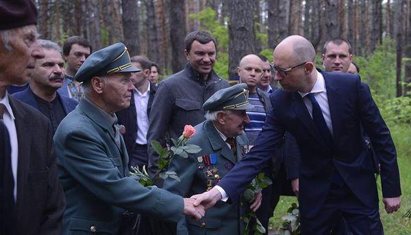Арсений Яценюк в Быковне