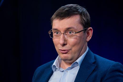 Юрій Луценкр