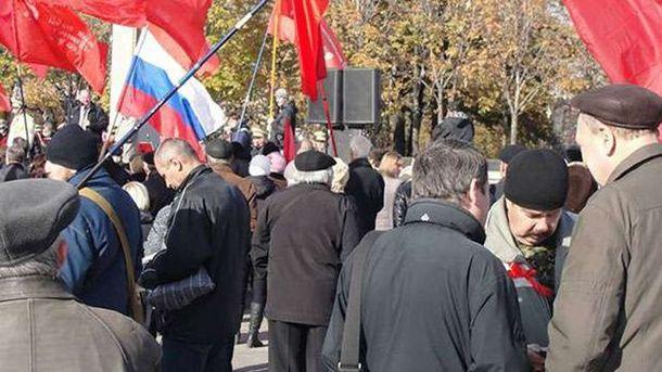 Коммунисты в Донецке