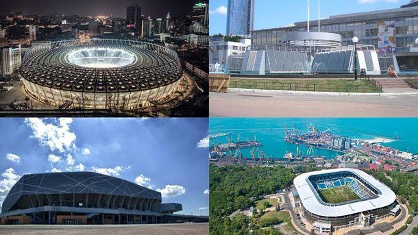 Де можуть провести Євробачення-2017?