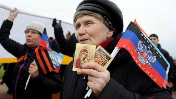 Пенсіонери окупованого Донбасу