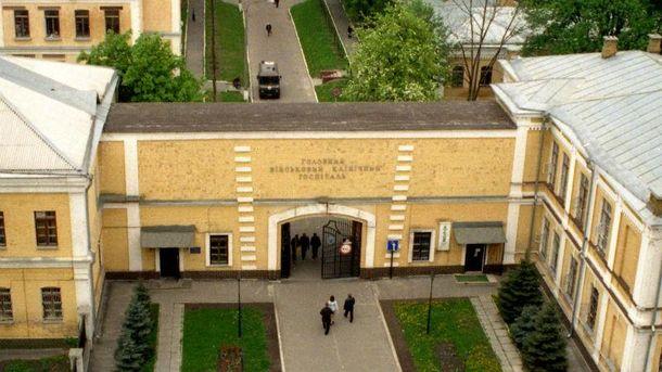 Военный госпиталь в Киеве