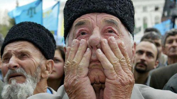 Крымскотатарский народ