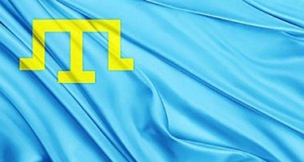 Национальный флаг крымскотатарского народа