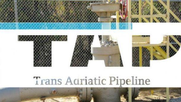 Трансадріатичний газопровід