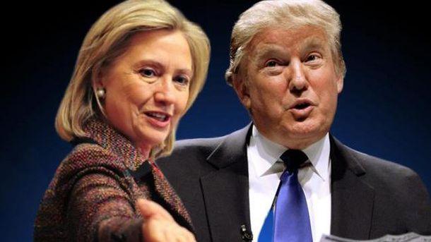 Хілларі Клінтон і Дональд Трамп