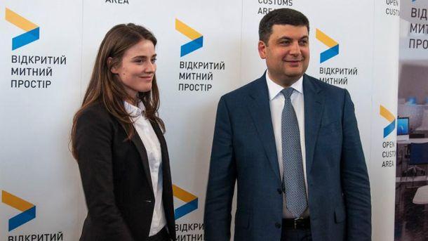 Юлия Марушевская, Владимир Гройсман