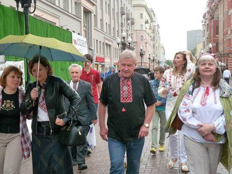 День вишиванки по-московськи