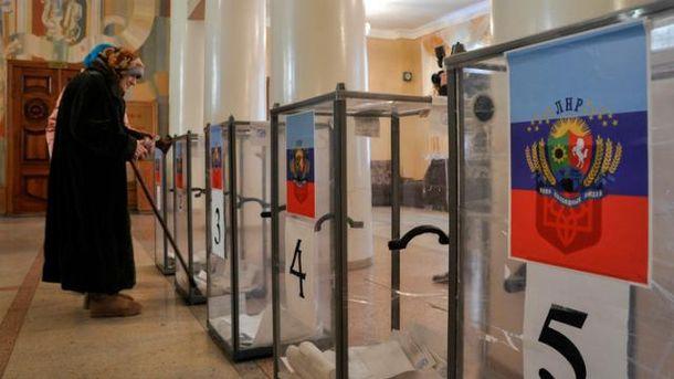 Выборы на оккупированном Донбассе