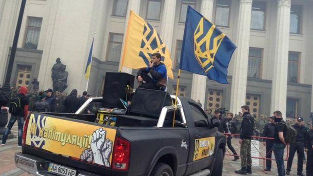 Марш азовців під стінами Верховної Ради