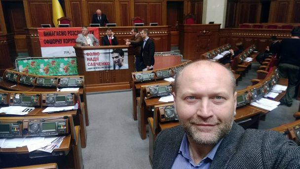 Борислав Береза сделал селфи на фоне лежаков в ВР