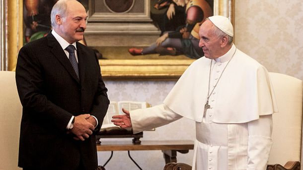 Александр Лукашенко и Папа Франциск