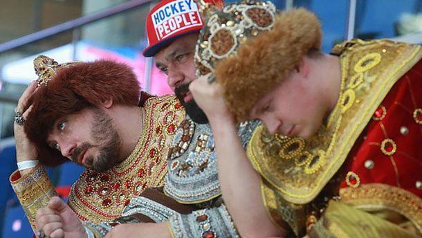 Російські хокейні вболівальники