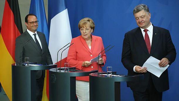 Лідери Франції, Німеччини та України