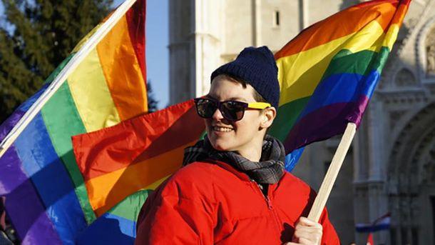 ЛГБТ-акція