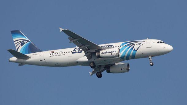Літак компанії EgyptAir
