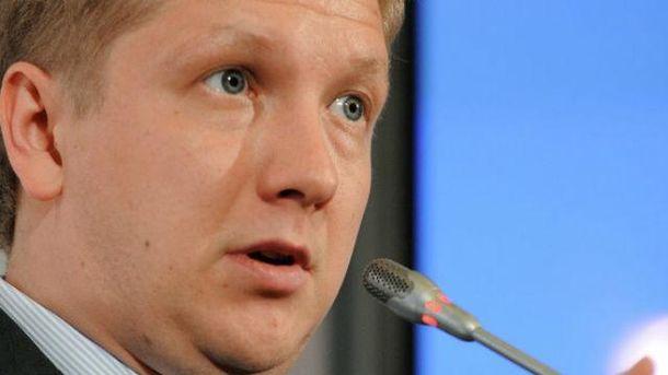 ГПУ открыла производство против Коболева (Документ)