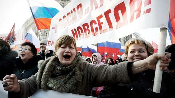 Сторонники Новороссии
