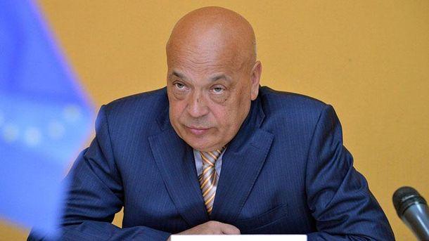 Москаль опубликовал компромат на Посольство Украины в Словакии