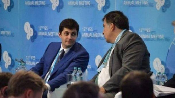 Саквалеридзе-Саакашвили