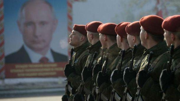 Російська Нацгвардія