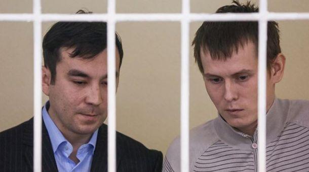 Євген Єрофеєв і Олександр Александров