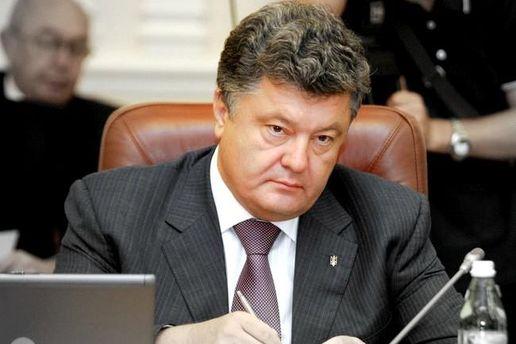 Два роки тому Петро Порошенко був обраний президентом України
