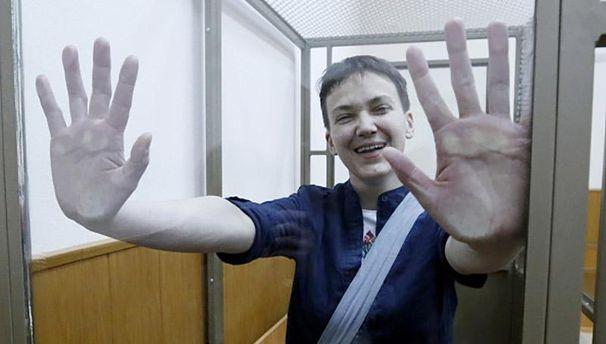 Надія Савченко