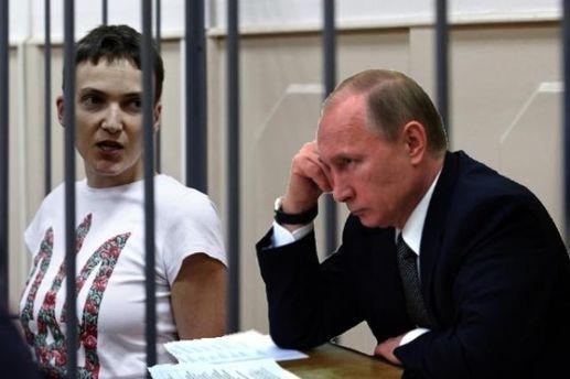 Реакция российских СМИ на возвращение Савченко: Путин великий и прекрасный