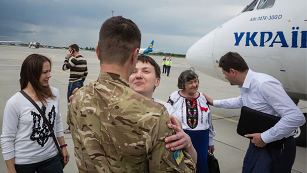 Надежда Савченко вернулась