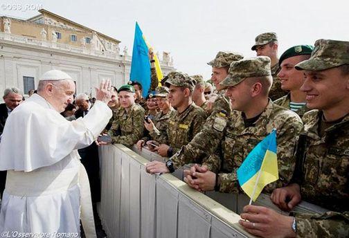 Папа Римський поблагословив військових України