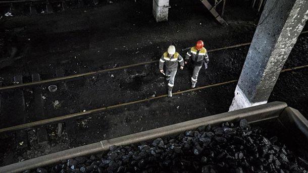 Українське вугілля