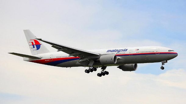 Boeing 777-200ER Malaysia Airlines
