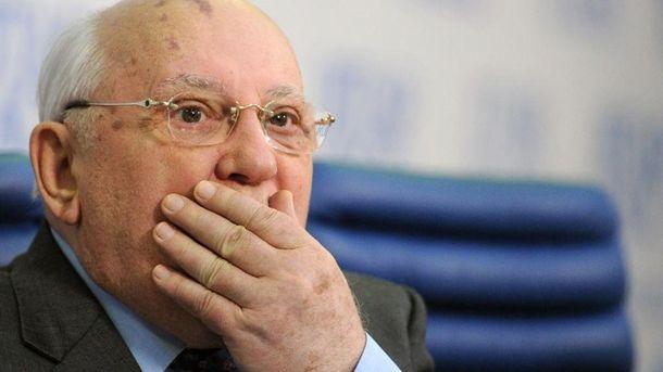 Михаил Горбачев в течение 5 лет не сможет попасть в Украину