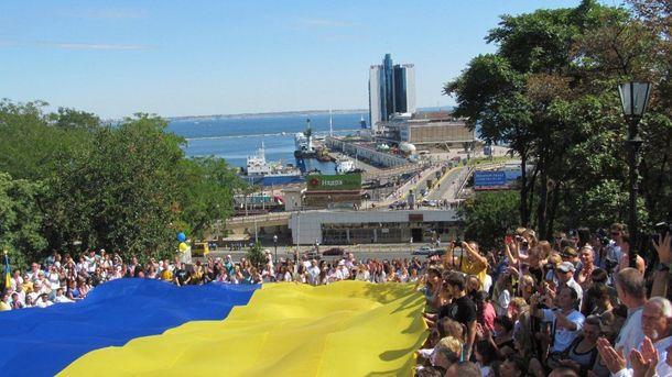 Одесса — украинский город
