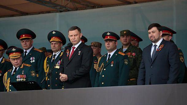 Терористи Олександр Захарченко і Денис Пушилін