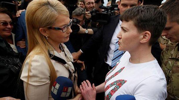 Надія Савченко і Юлія Тимошенко
