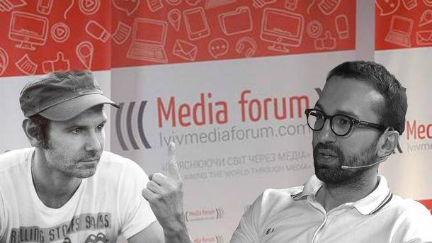 Вакарчук і Лещенко посварились у мережі