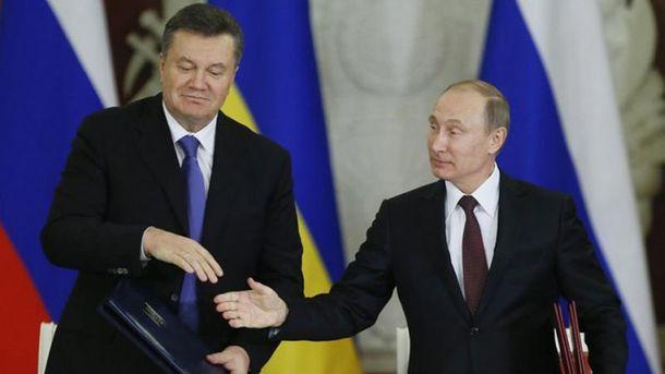 Виктор Янукович и Владимир Путин все тогда договорились