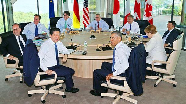 Саміт G7