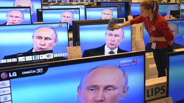 Російське ТБ
